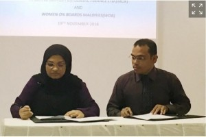 SIGNING OF MOU WITH MALDIVES CENTRE FOR ISLAMIC FINANCE
